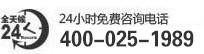 南京白癜风医院_南京白癜风研究院